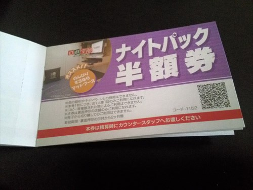 manga10